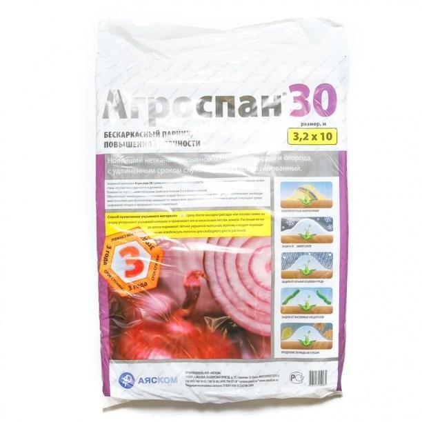 """Укрывной материал """"Агроспан"""" 30 гр/м² (нарезанный)"""