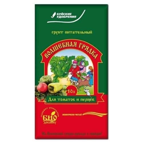 """Грунт """"Волшебная грядка"""" для томатов и перцев (10 л)"""
