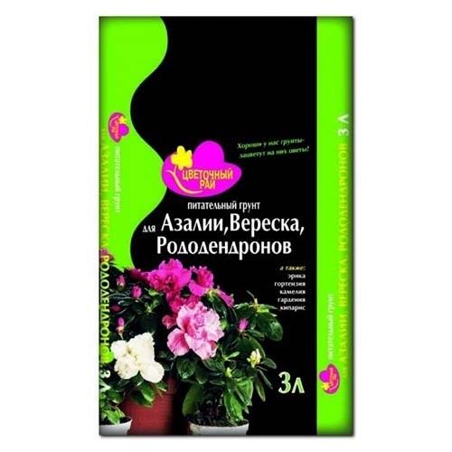 """Грунт """"Цветочный рай"""" для азалии, вереска и рододендронов"""