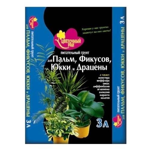 """Грунт """"Цветочный рай"""" для пальм, фикусов, юкки и драцен (3 л)"""