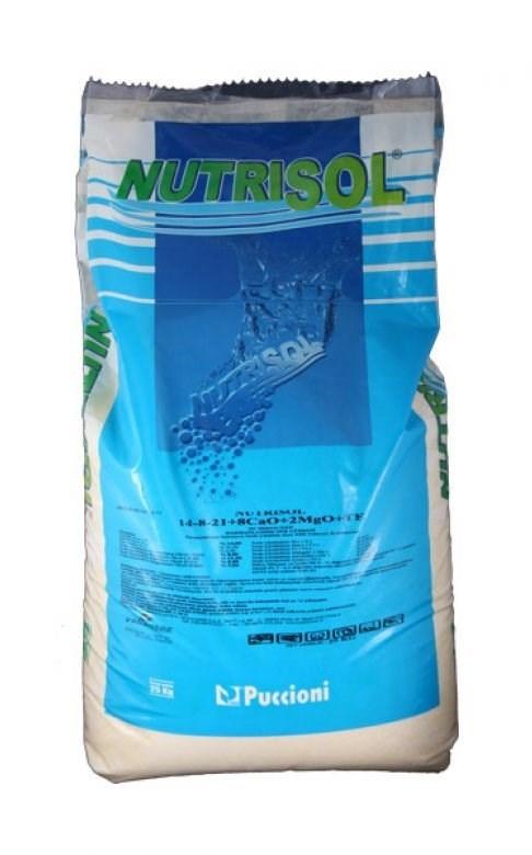 Нутрисол (20-20-20+2MgO+мэ) - 25 кг