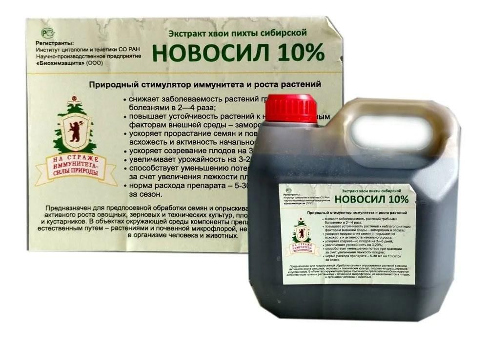 Новосил, ВЭ (100 г/л) (3 л)