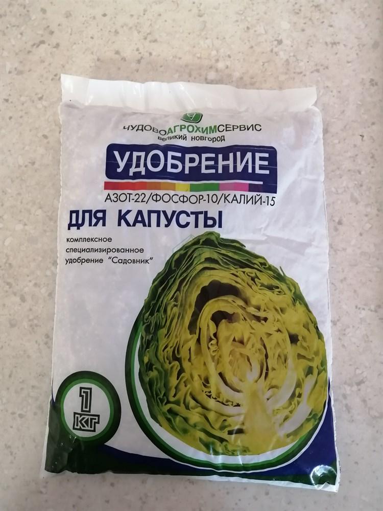 Удобрение для капусты (N-P-K=22-10-15)