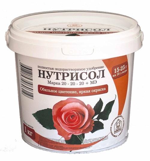 Нутрисол для роз (20-20-20+микроэлементы)