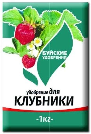 """Удобрение """"Для клубники"""""""