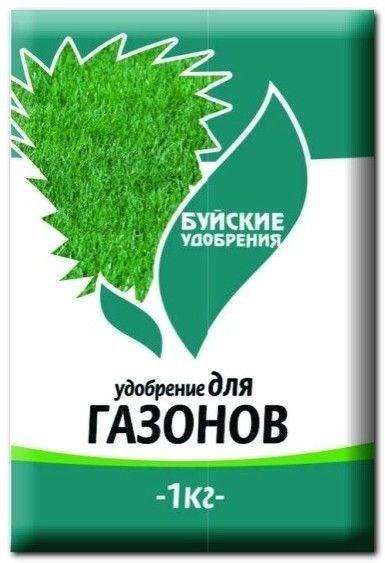 """Удобрение """"Для газонов"""""""