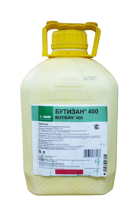 Бутизан 400, КС