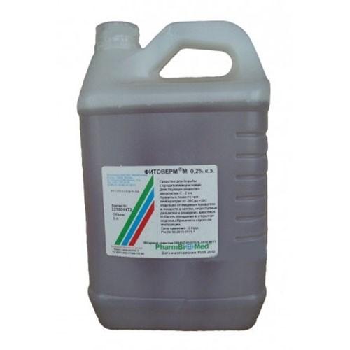Фитоверм-М, 0,2% КЭ