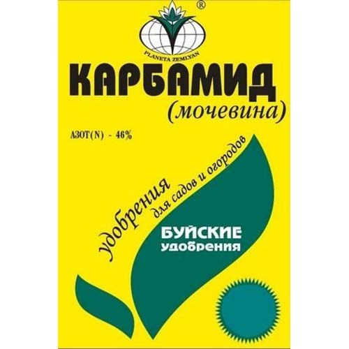 Карбамид (мочевина)