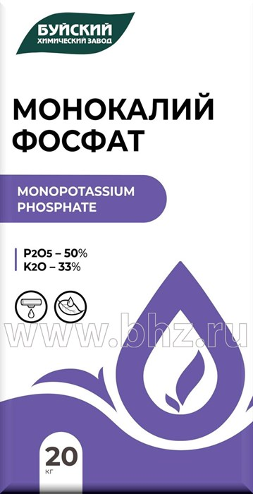 Монофосфат калия (Монокалий фосфат) P-52%,K-34%