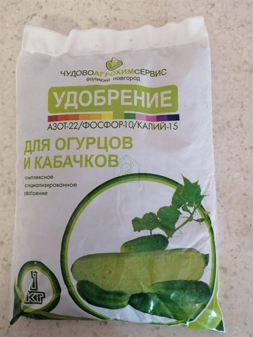Удобрение  для Огурцов и Кабачков  (N-P-K= 22-10-15)