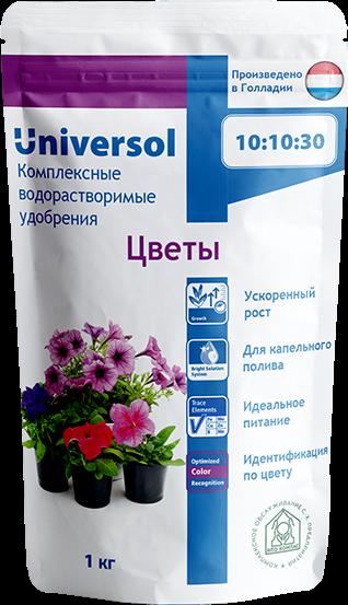 Универсол Цветы (10-10-30+3,3MgO+мэ)
