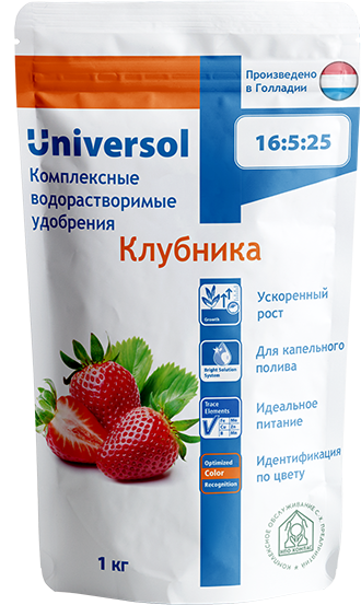 Универсол  Клубника (16-5-25+3,4MgO+мэ)
