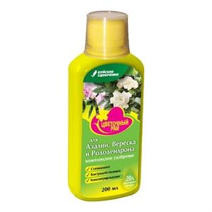 """Удобрение """"Цветочный рай"""" для азалий,вереска и рододендрона"""