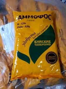 """Удобрение """"Аммофос"""""""